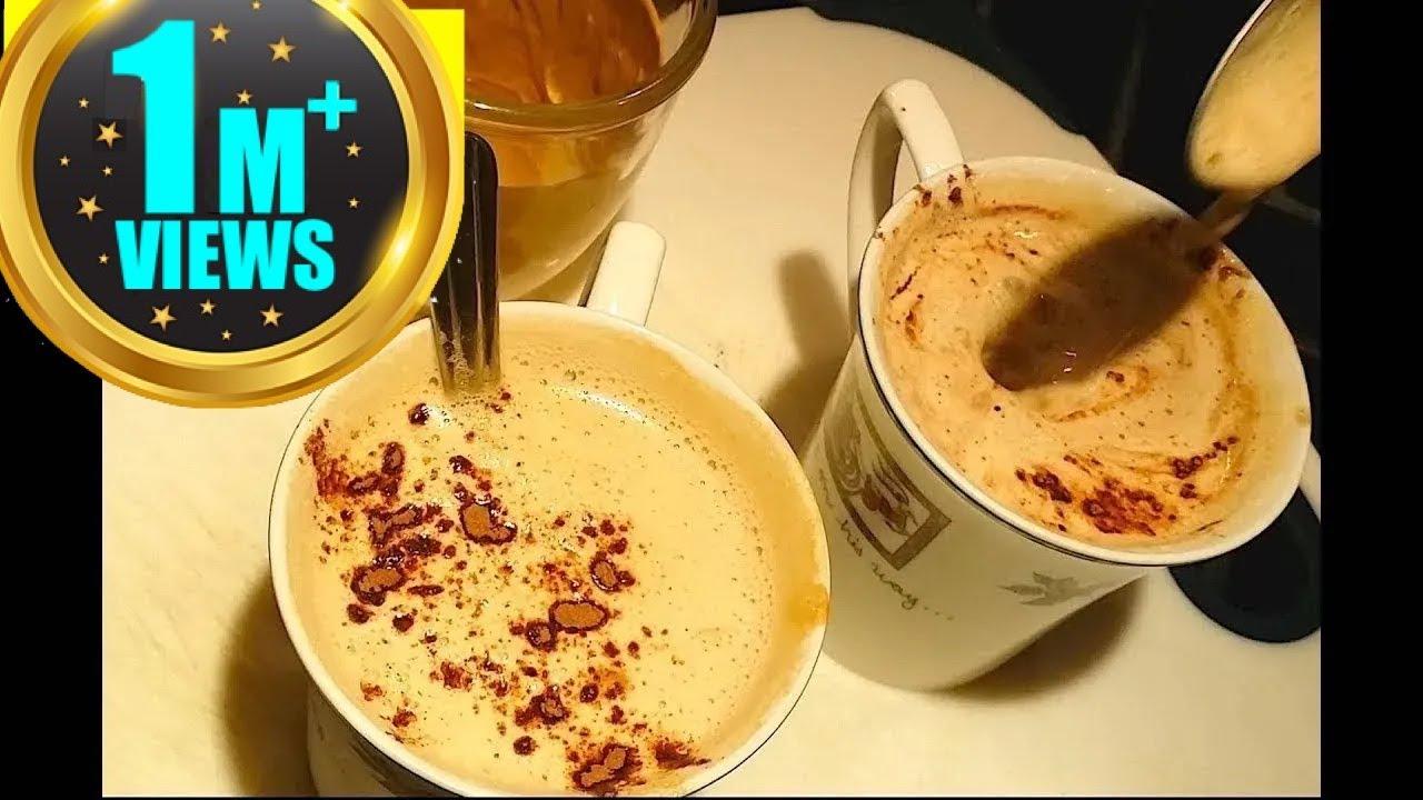 Nescafe coffee recipe