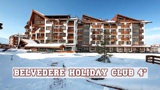 Обзор 4-звездочных отелей Банско (Болгария): Belvedere Holiday Club, отель Dream, Hotel Banderitsa