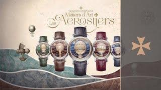 Vacheron Constantin - Métiers d'Art Les Aérostiers