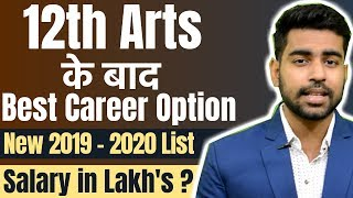 Top 15 Courses after 12th Arts | Career Options after 12th | Salaries in Lakh's? | 2019