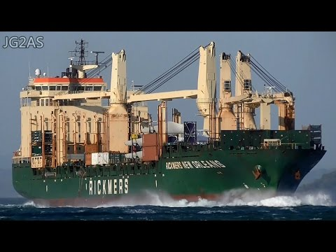 RICKMERS NEW ORLEANS 多目的貨物船 General cargo ship 関門海峡 2016-MAY