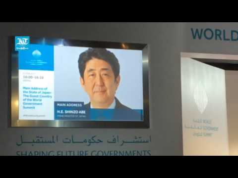 Live - Main Address Of The State Of Japan - From World Government Summit 2017 Dubai