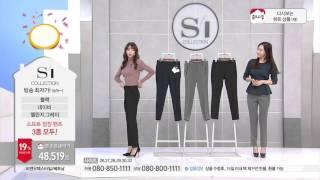 [홈앤쇼핑] SI 여성 소프트 정장 팬츠 3종
