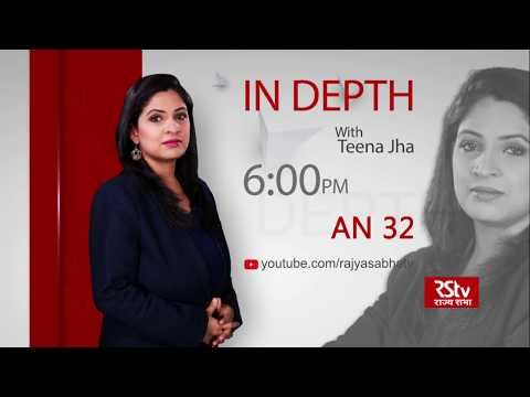 Teaser- In Depth: AN-32 Aircraft | 6 pm