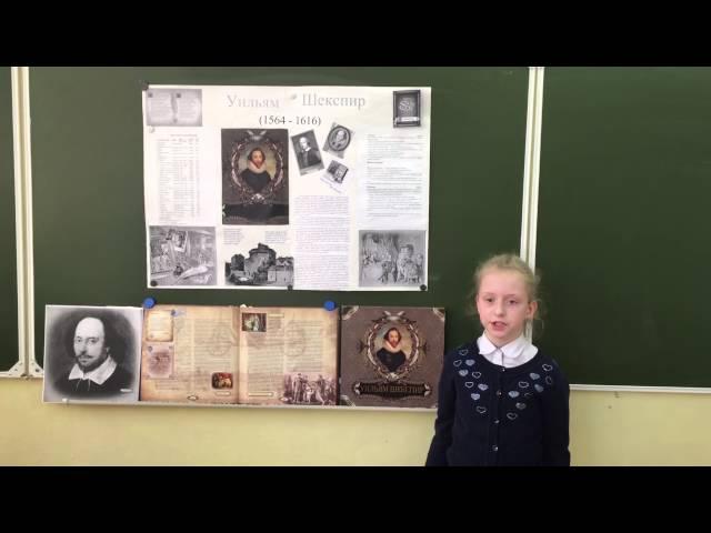 Изображение предпросмотра прочтения – АлинаИгнатенко читает произведение «Сонет № 6. Смотри же, чтобы жесткая рука…» У.Шекспира