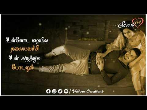 Unnoda Madiyila Thalaiya Vachi | Gana Mani | Tamil Gana Song | 💞 VC Status ™ 💞