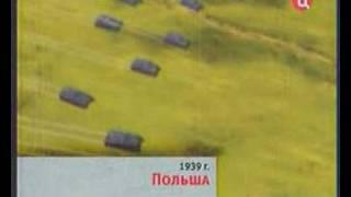 Битва за Москву-41/65