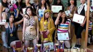 Huanan Cup Pole Dancing Competition China - Closing