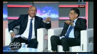كلام تانى| حافظ الميرازي : فخور انى كنت بشتغل فى قناة امريكية ويتهم بعض الإعلاميين بالبلطجية