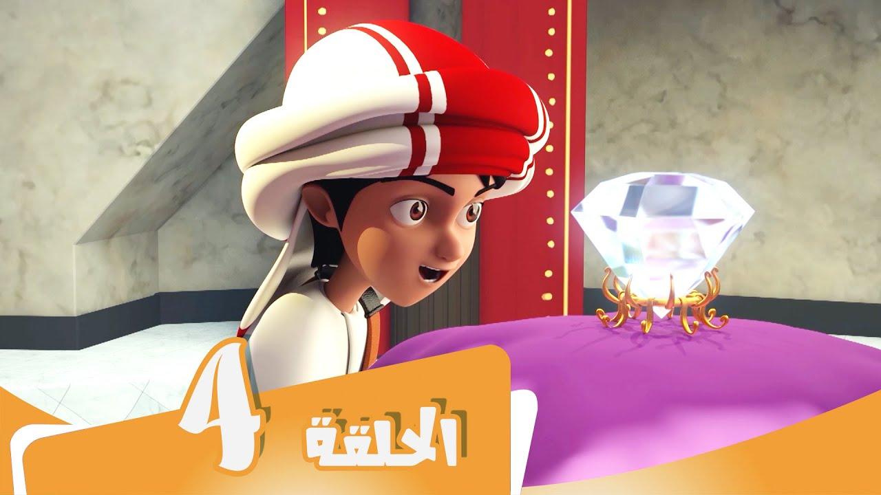 S3 E4 مسلسل منصور | جوھرة بغداد