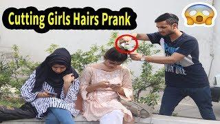 Cutting Girls Hair Prank in Pakistan | By Mirchi Prank Tv