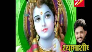 Video Sanware Jab Tu Mere Sath Hai - Awesome Krishna Bhajan - Manish Bhatt - Shree Cassette Industries download MP3, 3GP, MP4, WEBM, AVI, FLV Agustus 2018