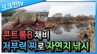 River carp fishing bobber UP (B controlled gearing)