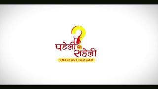 UNICEF 'Paheli Ki Saheli' campaign by DDB Mudra Group