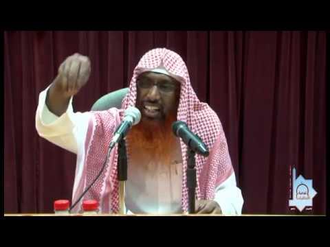 Bangla: Rajab Mas-ke Kentra Kore Bidat by Shaykh Saifuddin Belal Madani