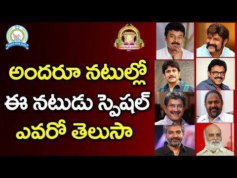 Tollywood Actors at World Telugu Conference 2017 || Hyderabad || 9Roses Media