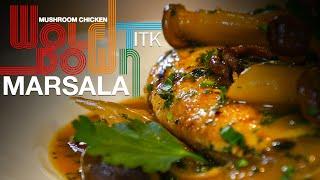 Chicken Marsala Recipe Tyler Florence
