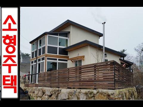 12평 소형,주말,전원주택 양평 회현리주택