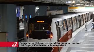 Greva de la Metrou, suspendata pana la numirea Liei Olguta Vasilescu la Transporturi