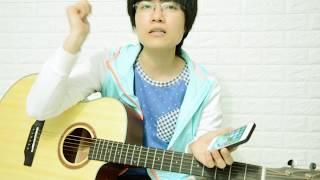 Chia sẻ mới chơi Guitar - Kèm Hướng dẫn tay phải Câu chuyện làm quen