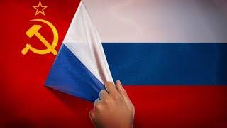 Грузия под угрозой, гулящая Армения, Советская Россия Пограничная ZONA Starvision