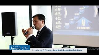 2019 인텔 코리아 채널 파트너 행사스케치