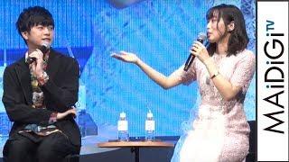 日笠陽子、福山潤は「天敵」? <AnimeJapan 2019>「Netflixブース【Netflix × 「7SEEDS」】 」ステージイベント 日笠陽子 検索動画 26