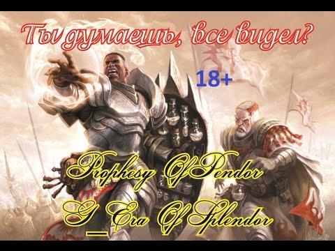 M&B Warband PROPHESY OF PENDOR G-ERA OF SPLENDOR #130