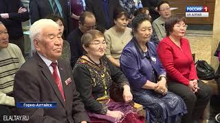 В Горно-Алтайске открылась выставка, посвященная республиканской гимназии
