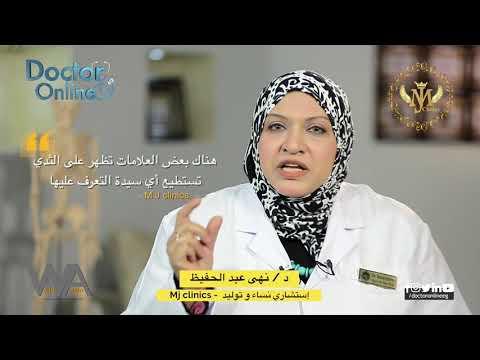 WIDE ANGLE MEDIA PRODUCTION #medical_advice2