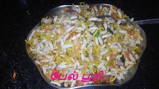 Bhel Poori || Evening Snack || in tamil || Gokul's Thinking channel
