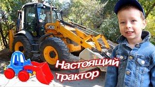 Клим увидел настоящий трактор / Детский влог ребенка 2 лет / Пьем чай с Климом