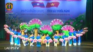 ຂ່າວ ປກສ (LAO PSTV News) | 07-08-2017 ພິທີສະເຫຼີມສະຫຼອງຊົມເຊີຍ 2 ວັນປະຫວັດສາດ ລາວ-ຫວຽດນາມ