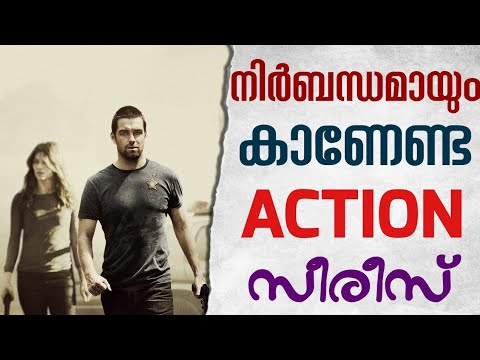 Download Banshee | Malayalam Review | The Confused Cult