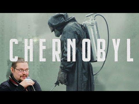 Ежи Сармат: Зачем сняли сериал про Чернобыль?
