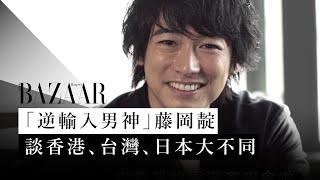 藤岡靛#DeanFujioka 演出《阿淺》五代友厚而爆紅,獲「#逆輸入男神」、...
