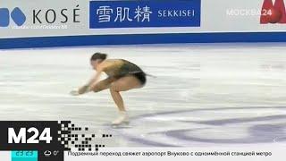 Фигуристка Загитова взяла паузу в карьере Москва 24
