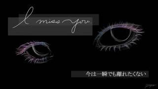 HEAVENの中でもI miss youは特別感(;_;)♡ セリフは入れてません。不安定...