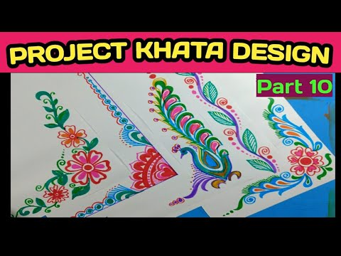 Border and corner design for students project khata.// Practical khata design.//Part..10. Tarun Art.