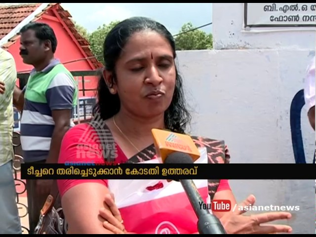 Management closed school to prevent Teacher to rejoin in school