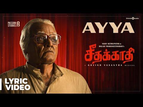 Seethakaathi | Ayya Song Lyrical Video | Vijay Sethupathi | Balaji Tharaneetharan | Govind Vasantha