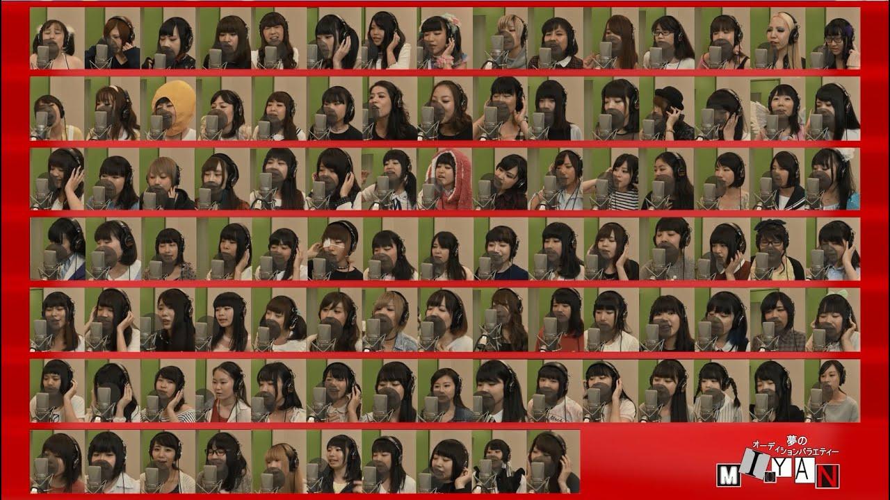 ミオヤマザキ 『アイドル feat.100人のアイドル』ミュージックビデオ