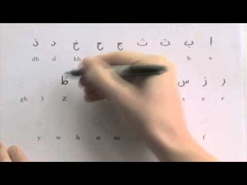 Student learning to write the Arabic alphabet (incl. workshe