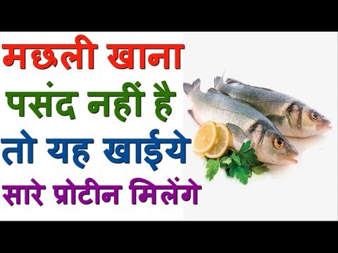 Best Alternatives For Eating Fish To Get Essential Proteins For Healthy Body