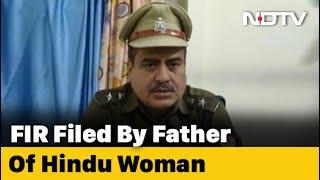Uttar Pradesh Police Files First Case Under New Law Against