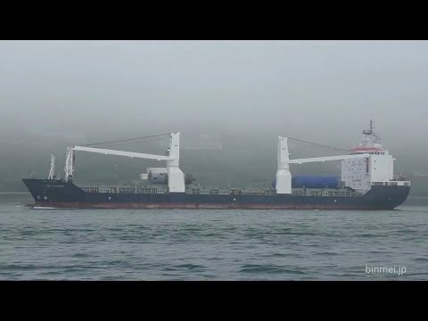 BBC TENNESSEE - BBC Chartering heavy lift ship