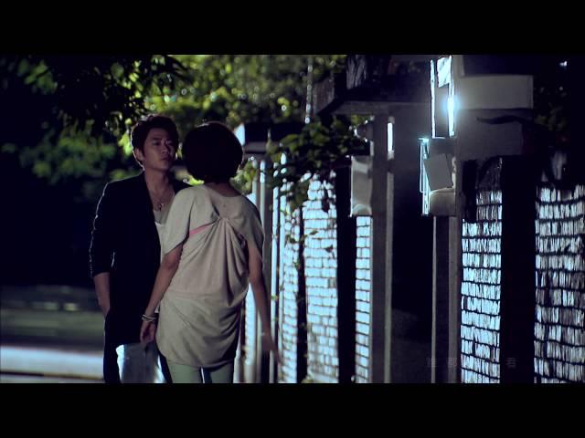 孫耀威 Eric Suen 愛...不是 官方HD MV