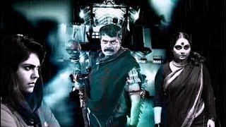 Antha Vettula Ennamo Nadakkuthu Part-4 | Tamil Full horror,thriller Movie