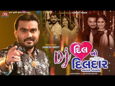 DJ Dil No Dildar   Trantali NonStop MP3   Jignesh Barot