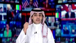 شطب جميع لاعبي المنتخب السعودي